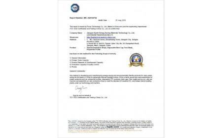 TUV Certificate of Jiangyin Kaxite