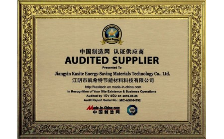 MADE IN CHINA AUDITED