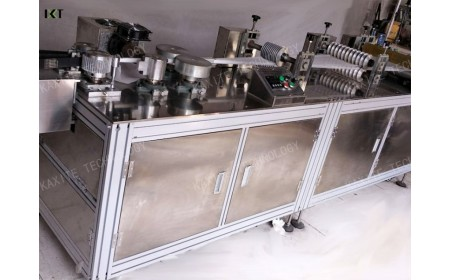Disposable Non-woven Mob Cap/Beard Cover Making Machine