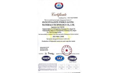 ISO9001 Jiangyin Kaxite Technology