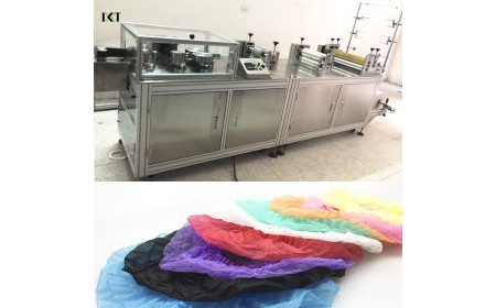 With Safety Cover Non-woven Cap Making Machine